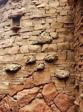 Texture of the facade